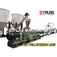 Buy cheap Waste Plastic Recycling Pellet Machine With Twin Screw Extruder Energy Saving from wholesalers