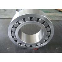 Buy cheap Extra Size Steel Industry Rolling Spherical Roller Bearings 22212,22340,22222,23244,22217,24136,22317,22213,23052,22211 from wholesalers