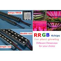 Buy cheap High Brightness RRGB LED Panel Grow Light Bar for Plant Growing from wholesalers
