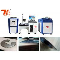 Buy cheap Precision Pulsed  Fiber Laser Welding Machine for Stainless Steel Shower Head from wholesalers