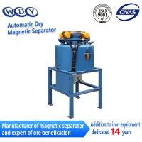 Buy cheap Electromagnetic Separation Equipment Dried-Powder Iron Remover from wholesalers