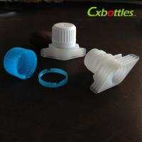 Buy cheap Professional Plastic Spout Caps 9.6 Mm For Packaging Laundry Liquid , Free Sample from wholesalers
