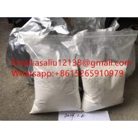 Buy cheap 99.6% HEP Crystal Pharmaceutical Raw Materials Manufacturer For Lab Research buy raw powder hep from wholesalers