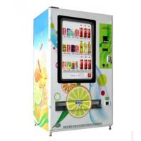 Buy cheap Interactive 55 inch Touch Operated Snack Vending Machines for Bus Station from wholesalers