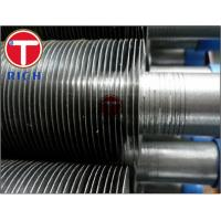 Buy cheap Stainless Steel Extruded Fin Tube Astm A213 For Boiler Heat Exchange from wholesalers