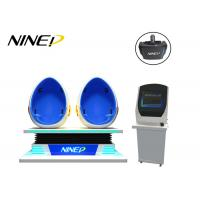 Buy cheap 3D Glasses 9D Egg VR Cinema Three Seats 720 Degree With Electric Motion Chair product