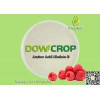 Buy cheap DOWCROP HOT SALE AMINO ACID CHELATED BORON HIGH QUALITY 100% COMPLETELY WATER SOLUBLE  ORGANIC FERTILIZER  POWDER from wholesalers