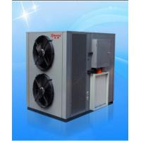 Buy cheap Meeting Efficient Industrial Food Dehydrator Machine For Tradintional Herbs And Pork from wholesalers