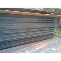 Buy cheap CCS certificate EH36 structural steel plate for manufacturing hull from wholesalers