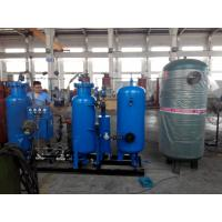 Buy cheap TY 150 99.999% Nitrogen Gas Generation System For Fastener Annealing Heating Treatment from wholesalers