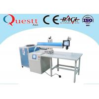Buy cheap Fast Welding Metal Soldering Machine , 0.1 - 3Mm Laser Beam Welding Machine 1070 Nm from wholesalers