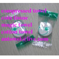 Buy cheap candy packed coin tissue compressed towel product