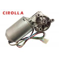 Buy cheap 24V DC Brushed Motor Low Noise for universal remote garage door opener from wholesalers