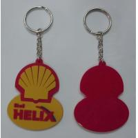 Buy cheap PVC Keychain with 2D Logo, 1 sided PVC Keyring, Rubber PVC holder from Factory from wholesalers