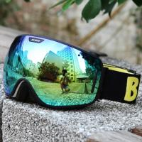 Buy cheap Popular Heart Shaped Mirrored Snow Goggles Anti Scratch Impact Resistance from wholesalers