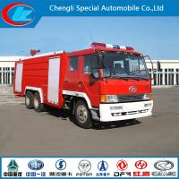 Buy cheap Faw 6*4 15 Cbm 360HP Fire Fighting Equipment from wholesalers
