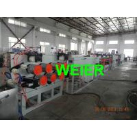 Buy cheap 200 kg/h Plastic PET Strapping Band Machine With Single Screw / Double Screw from wholesalers