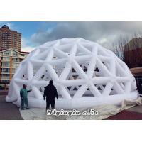 Buy cheap 13m Giant White Hollow Inflatable Frame Tent with Blower for Events from wholesalers