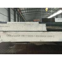 Buy cheap Hot Rolled Asme SA516 Grade 70 16Mo3 SS Steel Plate Pressure Vessel Material SA16 from wholesalers