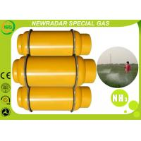 Buy cheap Colourless Pungent Acid Industrial Gases Ammonia NH3 Refrigeration from wholesalers