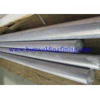 Buy cheap Alloy 600, Inconel® 600 Nickel Alloy Pipe ASTM B165 and ASME SB165 from wholesalers