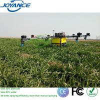 Buy cheap 2017 latest agricultural sprayer machine , electrostatic nozzle uav drone sprayer from wholesalers