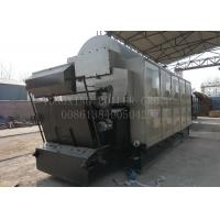Buy cheap Horizontal Chain Grate Coal Fired Steam Boiler Low Fuel Consuming SGS Approved from wholesalers