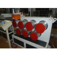 Buy cheap Plastic Strapping Machine , Plastic Extrusion Machinery / PP Strapping Production Line from wholesalers
