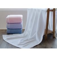 Buy cheap 70*140cm(28''*55'')100% Cotton Swimming Beach Towel Bath Towel Cotton Spa Sun Block Towel from wholesalers