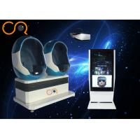 Buy cheap VR Technology Egg shaped Chair 9d VR Cinema Interactive Motion 9d cine virtual reality chair from wholesalers