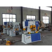 Buy cheap Hydraulic Cutting / Mounting / Punching Press Machine , 60t / 200t from wholesalers
