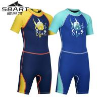 Buy cheap Kid's short  sleeve  wetsuit &2mm neoprene material diving suit&1133 type children's diving suit from wholesalers