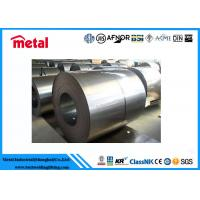 Buy cheap 1018 Cold Rolled Steel Plate Strips Acid Corrosion Resistant CS / SS Listed from wholesalers