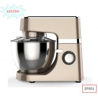 Buy cheap Easten 4.5 Liters Domestic Kitchen Machine EF801 Price/ China 700W Dough Kneading Machine Factory from wholesalers