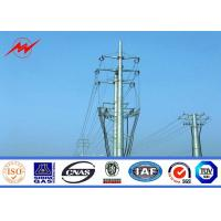 Buy cheap 12m 500DAN ASTM A123 Galvanized Steel Pole , Commercial Light Poles from wholesalers