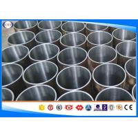 Buy cheap SRB honed cold finished hydraulic steel tubes ASTM 1010 materail from wholesalers
