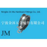 Buy cheap Fixing Pipe Gas Hose Stainless Steel Pipe Hangers And Clamps EPDM Rubber Coated P Type from wholesalers