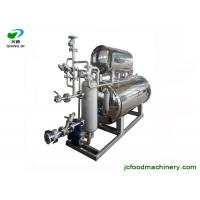 Buy cheap industrial automatic glass pet pp bottle fruit juice autoclave machine with steam spraying sterilization method from wholesalers