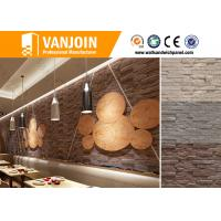 Buy cheap 6MM Flexible Fire Proof Decorative Strip Stone Wall Tiles Acid proof from wholesalers