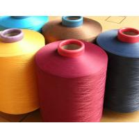 Buy cheap POLYESTER YARN DTY FDY POY DOPE DYED BLACK AND COLORS from wholesalers