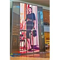 Buy cheap Transparent LED Display H7.81mm V15.625mm ,Glass Wall Screen p3.91,P7.81,P8,P10mm , AEISEL from wholesalers