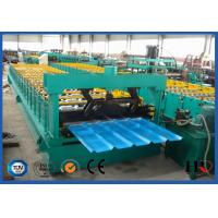 Buy cheap Glazed Steel Corrugated Roof Sheet Making Machine 3 Phases PLC Control from wholesalers
