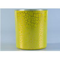 Buy cheap Cylinder 390ml Colored Glass Candle Holders With Yellow Crack Lacquer Decoration from wholesalers