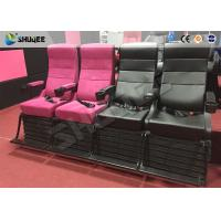 Buy cheap 0 - 24 Degree Movement Chairs 4D Movie Theater 4D Cinema Equipment SGS Approval product