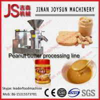 Buy cheap Electric sesame seeds grinding machine, walnut grinding machine, peanut grinding machine from wholesalers