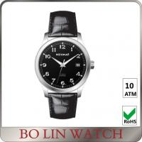 Buy cheap Polished Simple & Elegant Genuine Leather Watches With Imported Movement from wholesalers