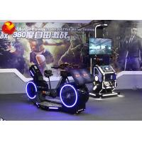 Buy cheap Cool 9d VR Fitness Bicycle Virtual Gaming Machine With 9d Virtual Reality Glasses from wholesalers