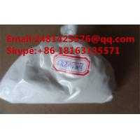 China Anti Estrogen Steroids Dehydroepiandrosterone DHEA For Building Muscle CAS 566-19-8 on sale