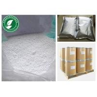 Buy cheap Pramoxine Hydrochloride Local Anesthetic Powder Pramoxine HCl CAS 637-58-1 from wholesalers