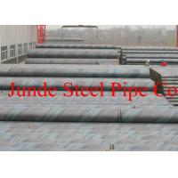Buy cheap SAWH 14 API Spec 5L PSL2 X 56M Oilfield Pipeline SSAW Spiral Welded Steel Line Pipe in oil and gas China manuf from wholesalers